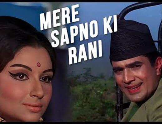 Mere Sapno Ki Rani Lyrics - Kishore Kumar