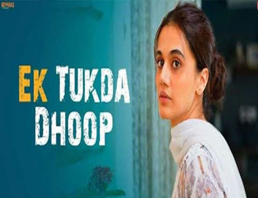 Ek Tukda Dhoop Lyrics - Thappad