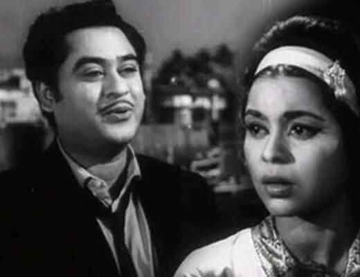 Mere mehboob qayamat hogi lyrics - Mr. X In Bombay - Kishore Kumar