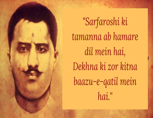 Sarfaroshi-Ki-Tamanna-Lyrics--Lyrics-In-Hindi