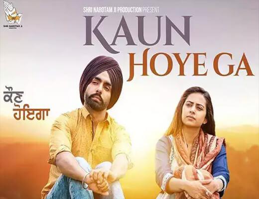 Kuan-Hoyega-Lyrics---Ammy-Virk,-B-Praak--Lyrics-in-Hindi