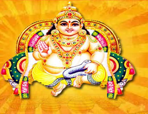 Aarti-Bhagwan-Shri-Kuber-Ji---Lyrics-In-Hindi