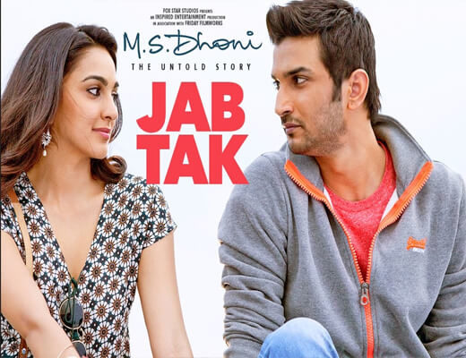 Jab-Tak---MD-Dhoni--The-Untold-Story---Lyrics-In-Hindi