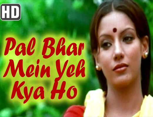 Pal Bhar Mein Hindi Lyrics from movie Swami (1977) sung by Lata Mangeshkar, lyrics penned by Amit Khanna and music composed by Rajesh Roshan. Starring Shabana Azmi, Vikram, Girish Karnad.