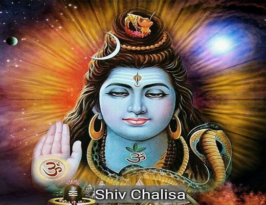Shiv-Chalisa----Lyrics-in-Hindi