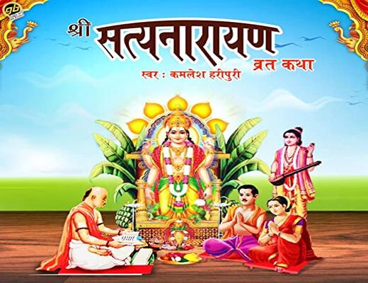 Shri-Satyanarayan-Ji-Ki-Aarti---Lyrics-In-Hindi