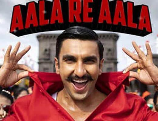 Aala Re Aala Lyrics - Simmba