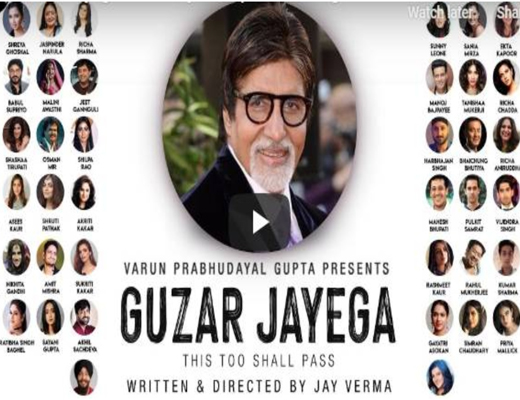 Guzar-Jayega---Amitabh-Bachchan---Lyrics-In-Hindi