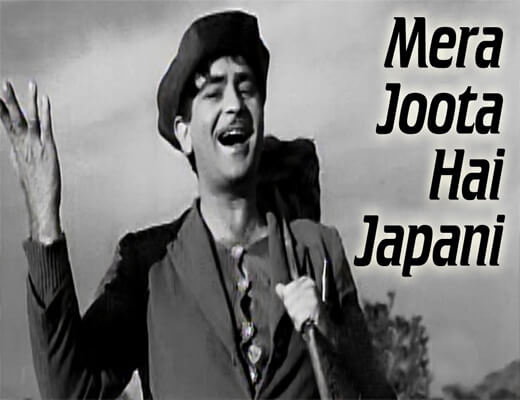 Mera-Joota-Hai-Japani---Mukesh---Lyrics-In-Hindi