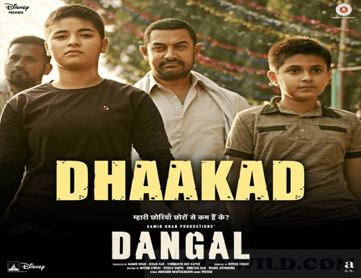 Dhaakad---Dangal---Lyrics-In-Hindi