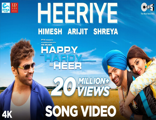 Heeriye-Lyrics-–-Happy-Hardy-And-Heer---Lyrics-In-Hindi