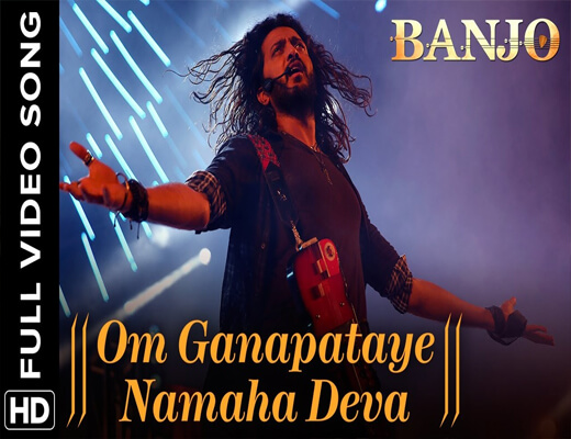 Om-Ganapataye-Namaha-Deva---Banjo---Lyrics-In-Hindi