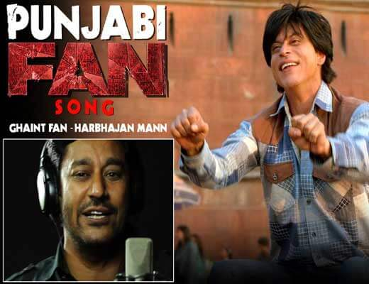 Ghaint Fan Lyrics - Fan Harbhajan Mann