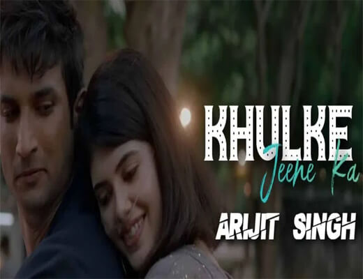 Khulke-Jeene-Ka---Dil-Bechara---Lyrics-In-Hindi