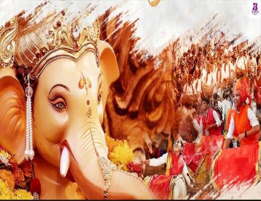 Aala-Re-Aala-Ganesha---Lyrics-In-Hindi (1)