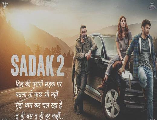 Dil-Ki-Purani-Sadak---Sadak-2---Lyrics-In-Hindi