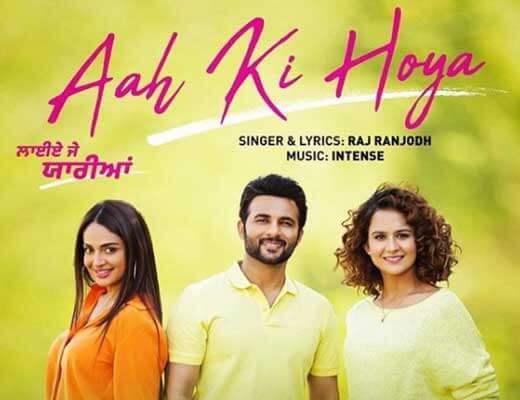 Aah Ki Hoya Lyrics - Raj Ranjodh