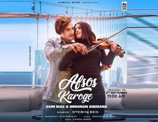 Afsos Karoge Lyrics – Stebin Ben