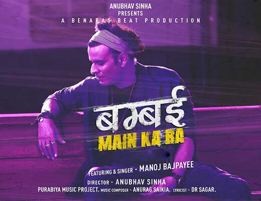 Bambai-Main-Ka-Ba---Lyrics-In-Hindi