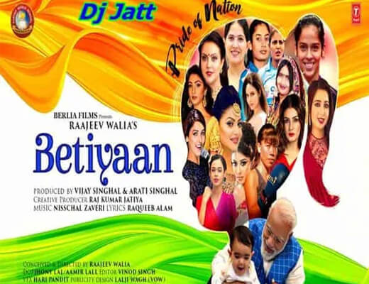 Betiyaan Pride Of Nation Lyrics – Raqueeb Alam