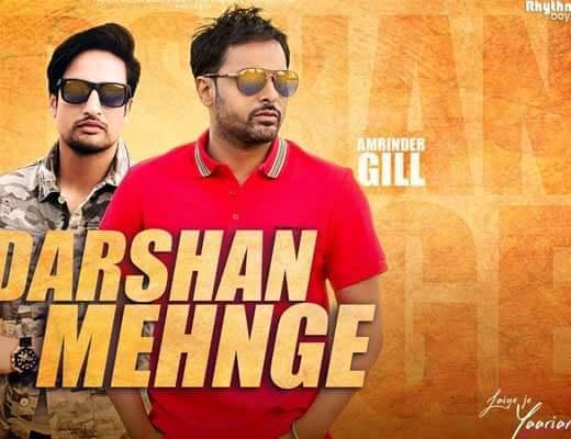 Darshan Mehnge Lyrics - Amrinder Gill