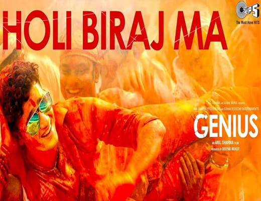 Holi-Biraj-Ma---Genius---Lyrics-In-Hindi
