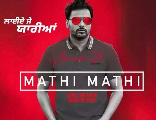 Mathi Mathi Lyrics - Amrinder Gill