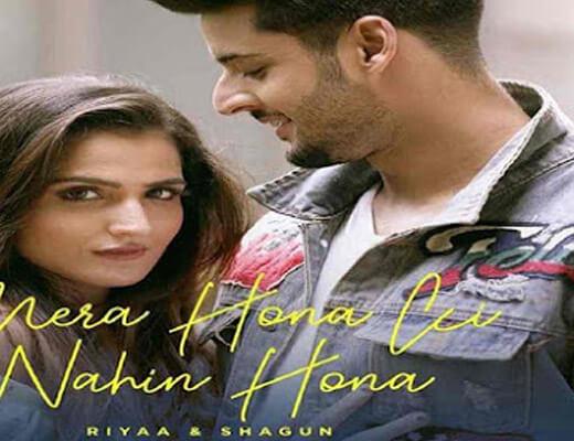 Mera Hona Ki Nahin Hona Lyrics – Palak Muchhal