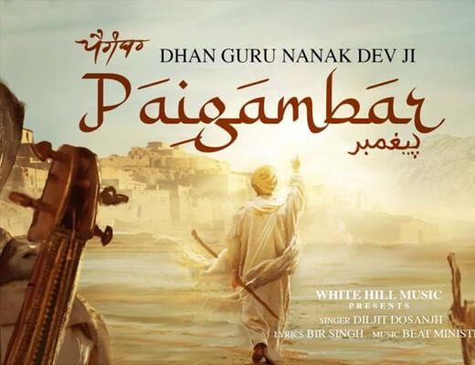 Paigambar Lyrics – Diljit Dosanjh