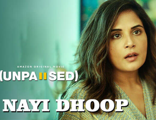 Nayi Dhoop Lyrics – Unpaused