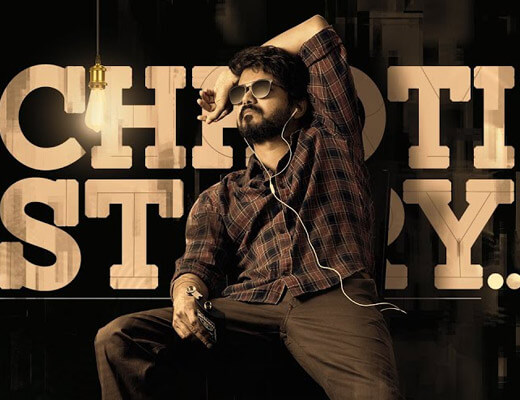 Chhoti Story Lyrics – Vijay The Master