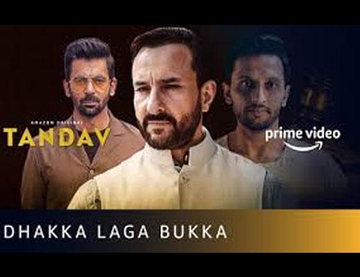 Dhakka Laga Bukka Lyrics – A R Rahman