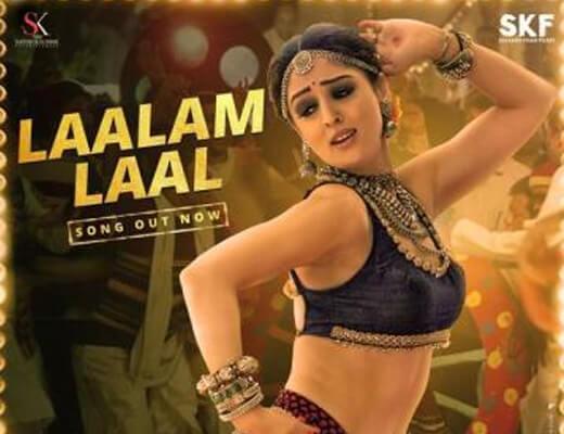 Laalam Laal Lyrics – Kaagaz