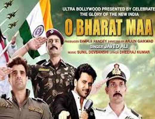 O Bharat Maa Lyrics – Javed Ali
