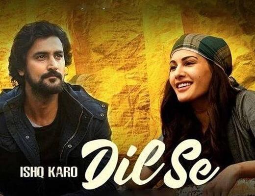 Ishq Karo Dil Se Lyrics – Koi Jaane Na