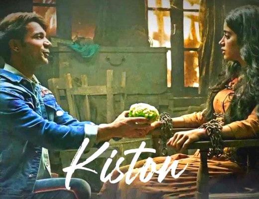 Kiston Lyrics – Jubin Nautiyal, Sachin Jigar