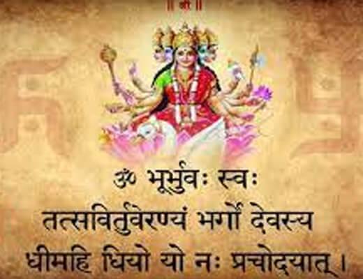 Gayatri Mantra Lyrics – Suresh Wadkar