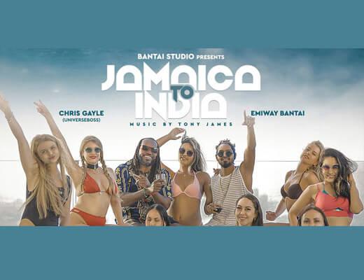Jamaica To India Lyrics – Emiway & Chris Gayle