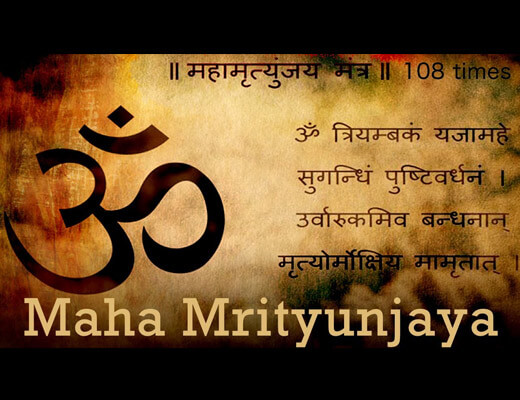 Maha Mrityunjaya Mantra Lyrics – Anuradha Paudwal