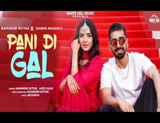 Pani Di Gal Lyrics – Maninder Buttar, Asees Kaur