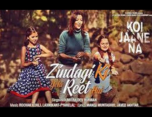 Zindagi Ki Yahi Reet Hai Lyrics – Koi Jaane Na