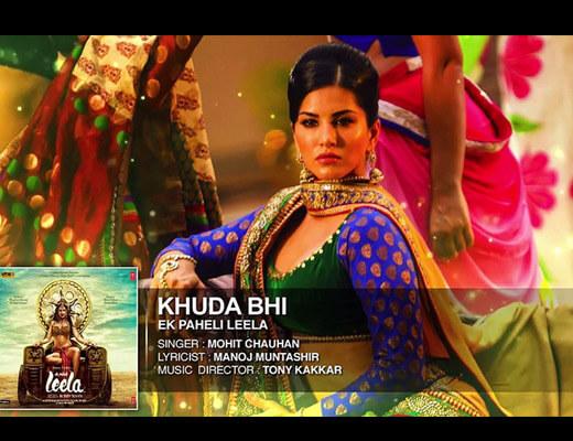 Khuda Bhi Jab Tumhe Lyrics – Ek Paheli Leela