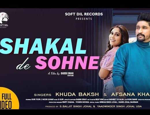 Shakal De Sohne Lyrics – Afsana Khan, Khuda Baksh