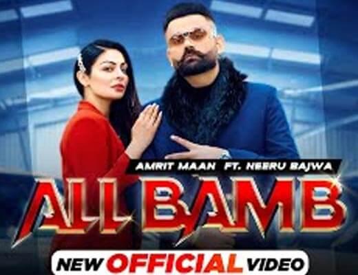 All Bamb Lyrics – Amrit Maan, Gurlez Akhtar