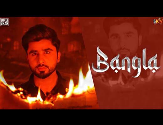 Bangla Lyrics – Palwinder Tohra