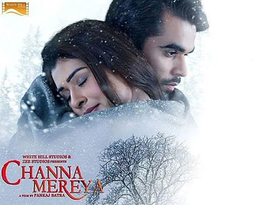 Door Lyrics - Channa Mereya