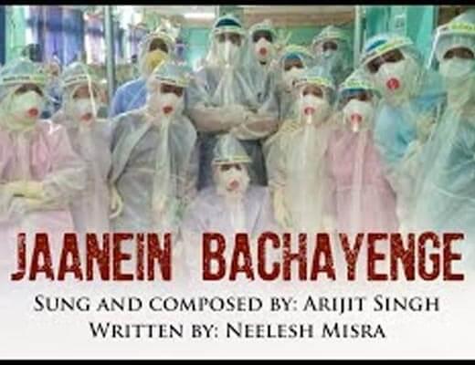 Jaanein Bachayenge Lyrics – Arijit Singh