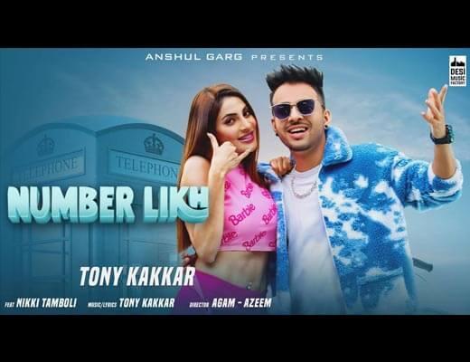Number Likh Lyrics – Tony Kakkar