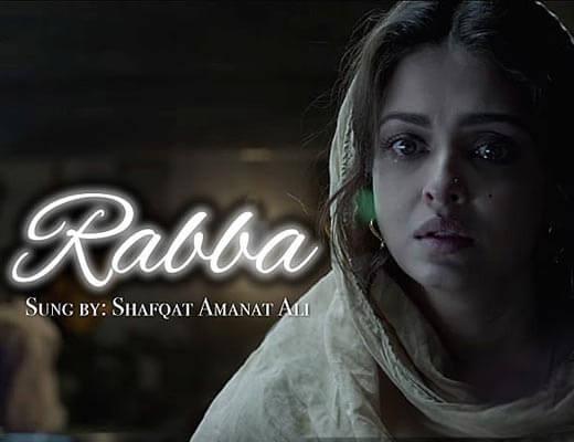 Rabba Lyrics - Sarbjit