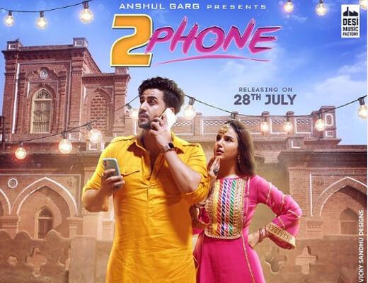 2 Phone Lyrics – Neha Kakkar